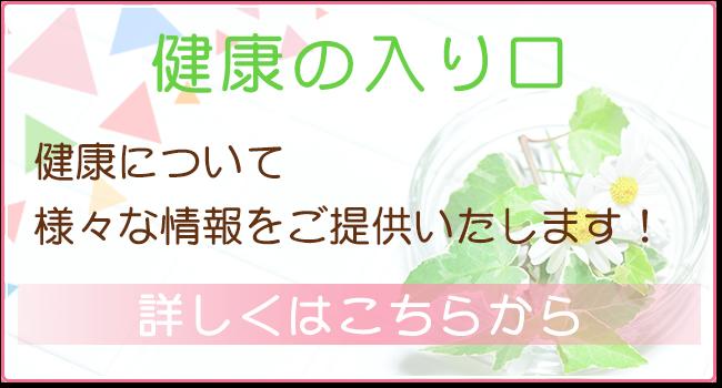 24時間WEB診療予約受付中!