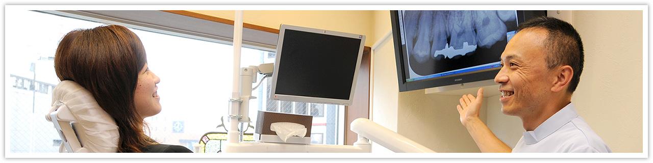 正しい施術のための歯科選びには、以下のようなポイントに気をつけましょう。
