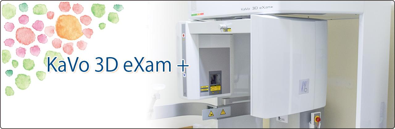 KaVo 3D eXam +