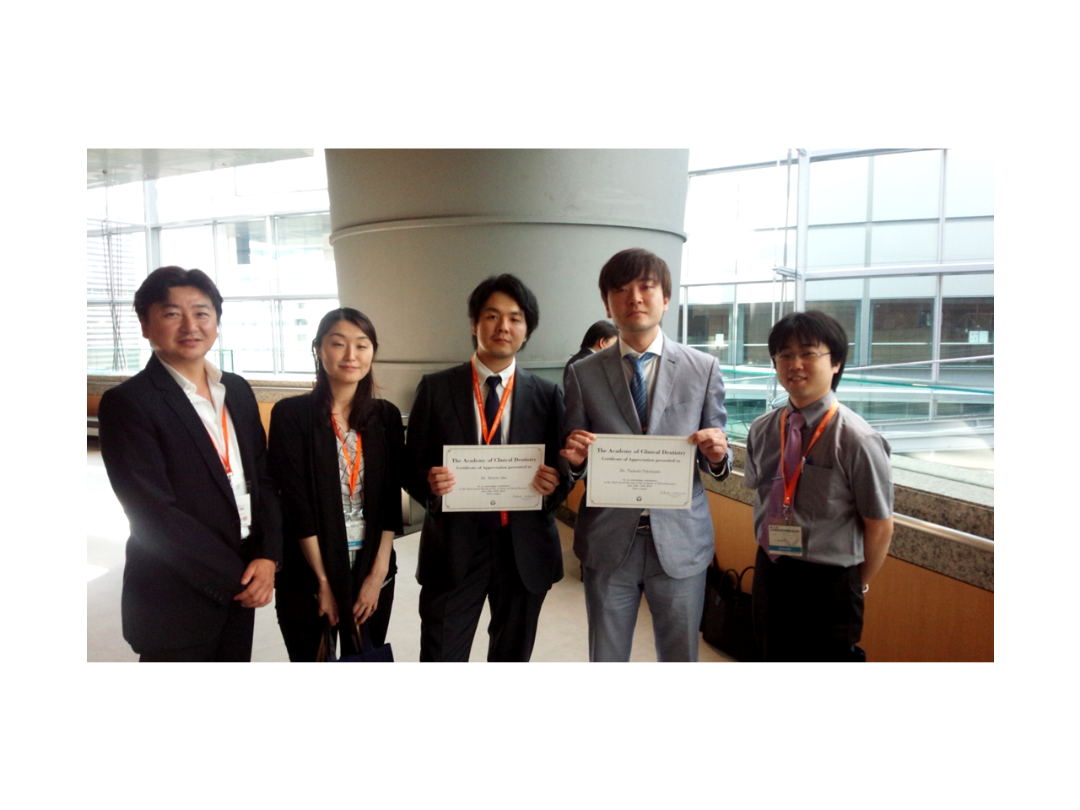 日本顎咬合学会(東京国際フォーラム)にて高橋、阿部がプレゼンテーション