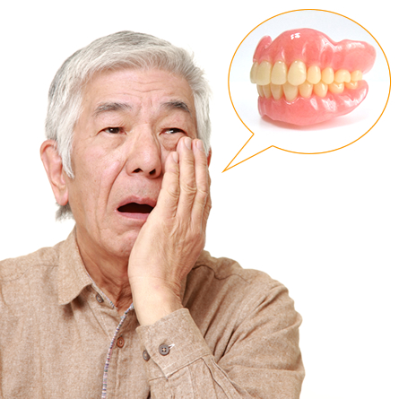 総入れ歯を何度作ってもしっくりこない