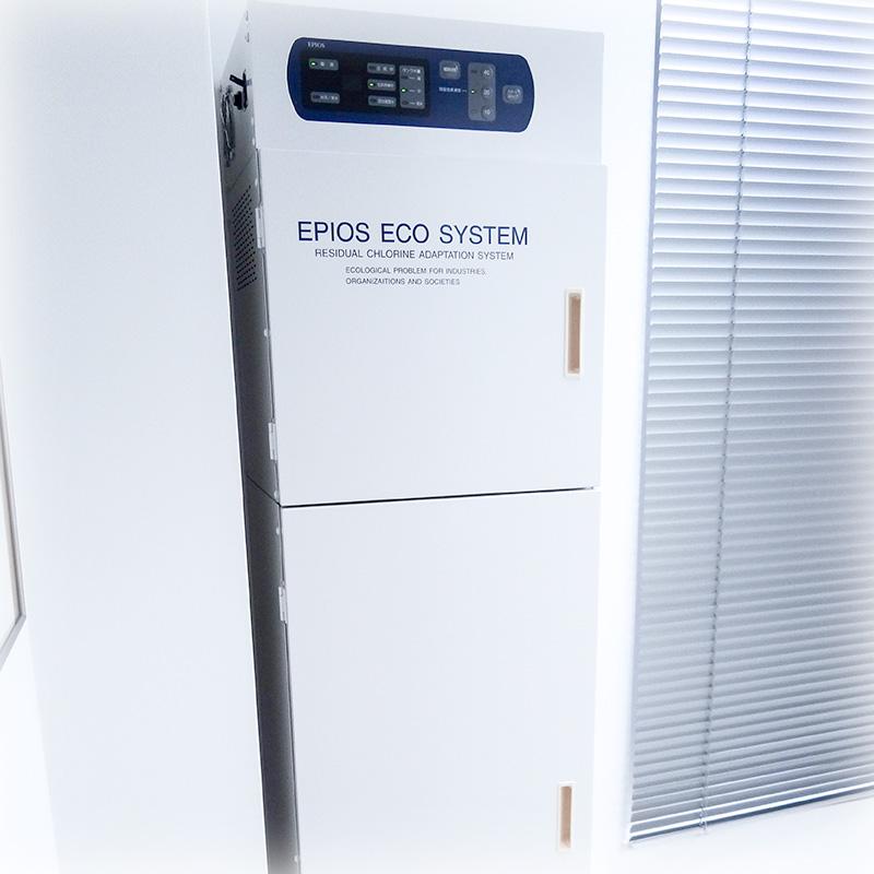 エピオスECO SYSTEM