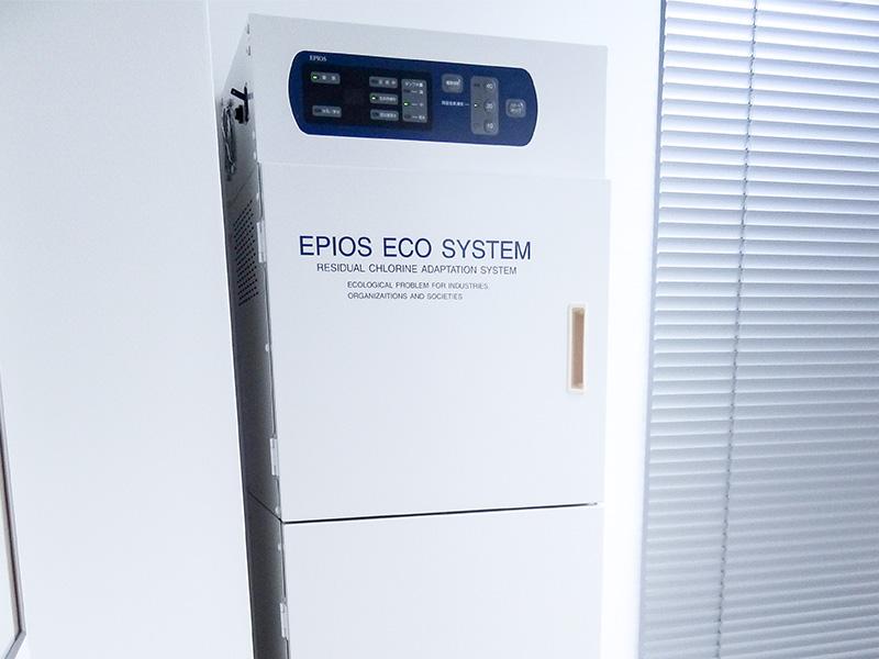 エピオスECOシステム