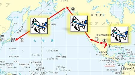 作製されたアライナーは4つの空港を経由してやっと成田国際空港にたどり着きます。