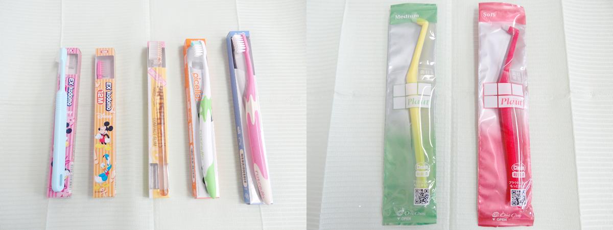 歯ブラシについて