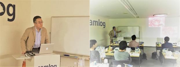 Camlogインプラントセミナー発表(2016年12月東京)