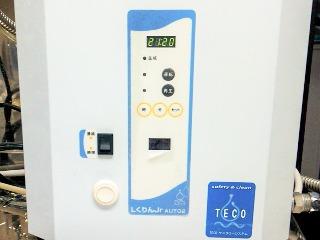 オゾン水生成器