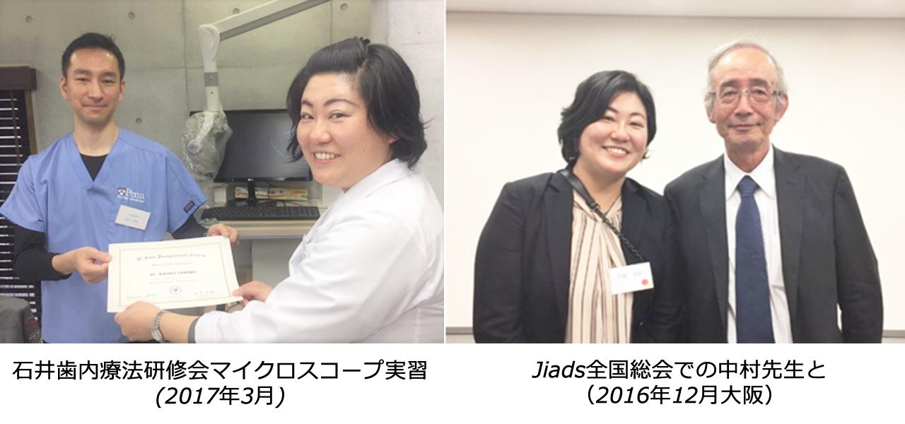 マイクロスコープ実習・jiads