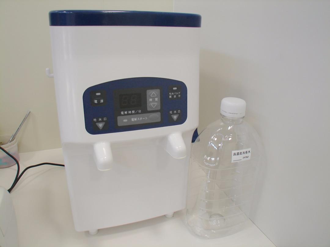 高濃度電解次亜水生成装置