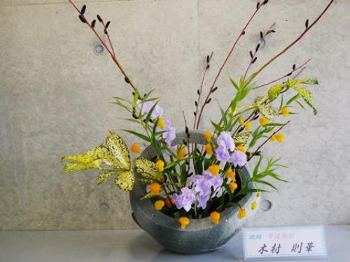 『早春の香り』