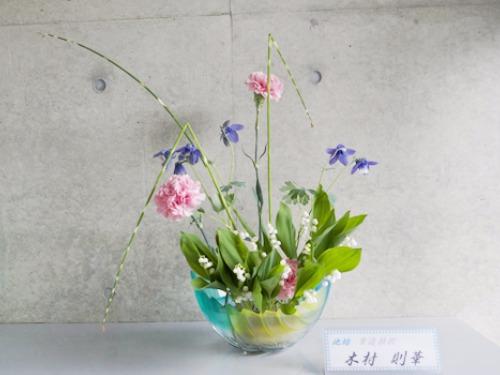 『春の装い』