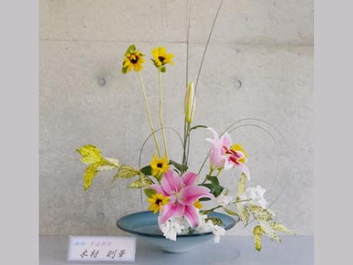 『春の輝く心』