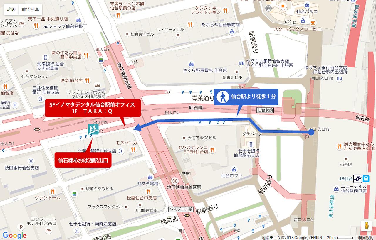 仙台駅前オフィスマップ