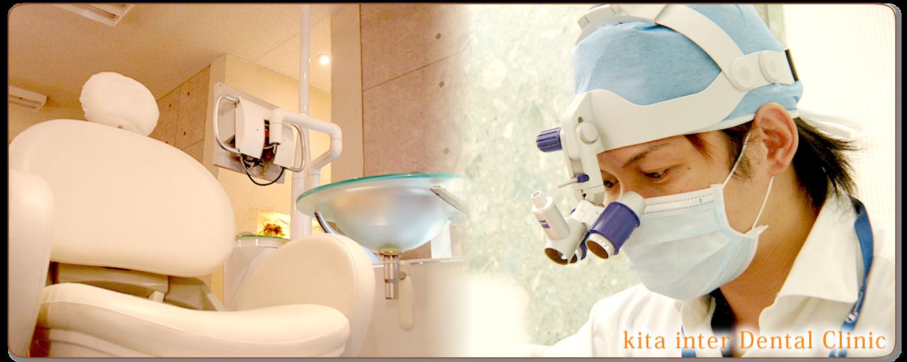 虫歯の治療だけでなくお子さまの歯の生え変わりや歯並び、親知らずが痛いなどお気軽にご相談ください