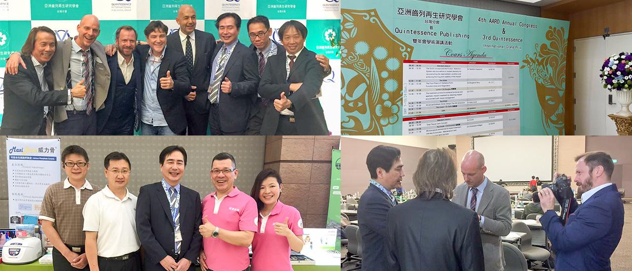 2015年10月 インプラント・審美歯科講習 台湾にて