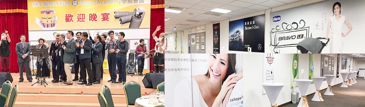 歯科関係や自動車メーカーからの協賛のもと盛大に開催されました。