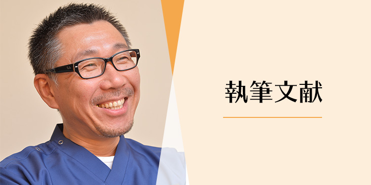 http://book.natsubori-dc.com/
