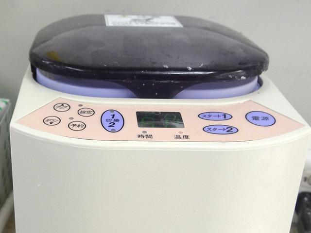 歯科材料加温器