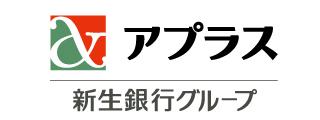 新生銀行グループ アプラス