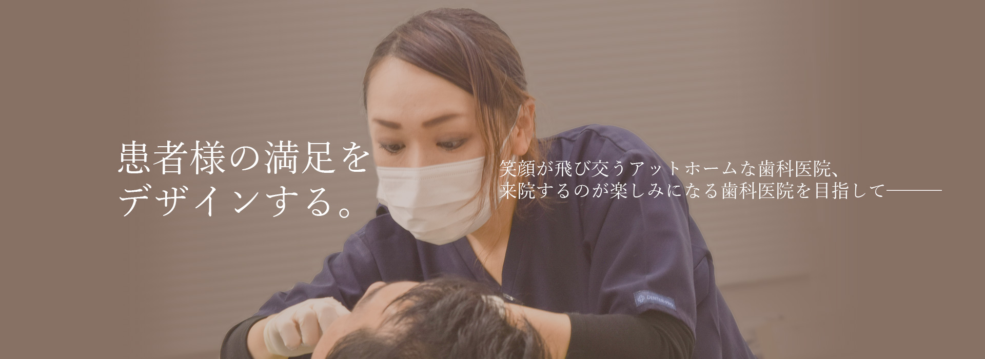 青森 五所川原で矯正・審美歯科のことなら「清藤歯科医院」