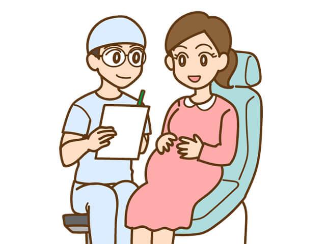 妊娠中の方の歯科治療について