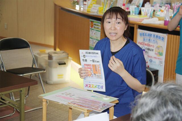 H30.12.14「いきいき健康お化粧教室1」