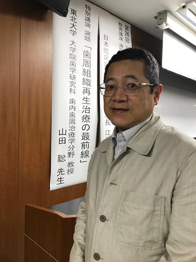 ドクター二人で仙台で行われた「歯周再生治療」の講習会に参加しました。