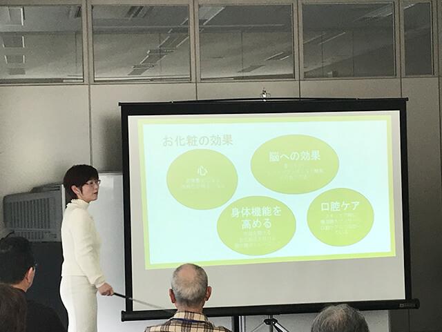 慶應義塾大学 先端生命科学研究所 からだ館で講演しました。