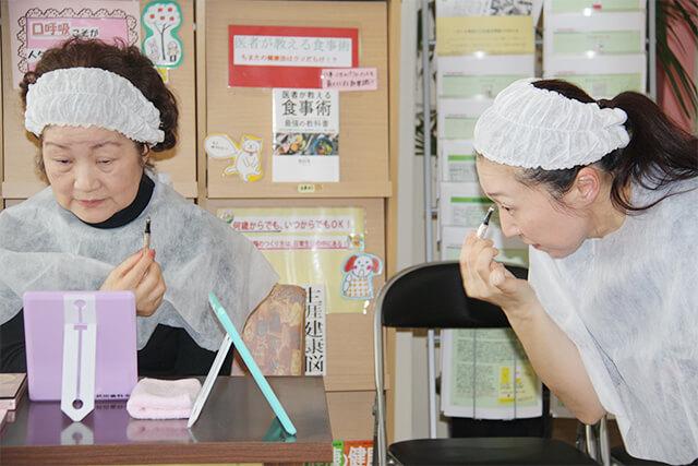 H30.12.14「いきいき健康お化粧教室3」