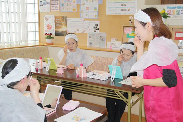 H31.2.8「いきいき健康お化粧教室3」