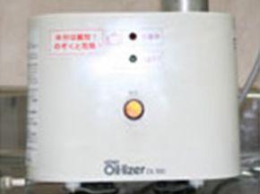 オイルライザー(高温オイル殺菌装置)
