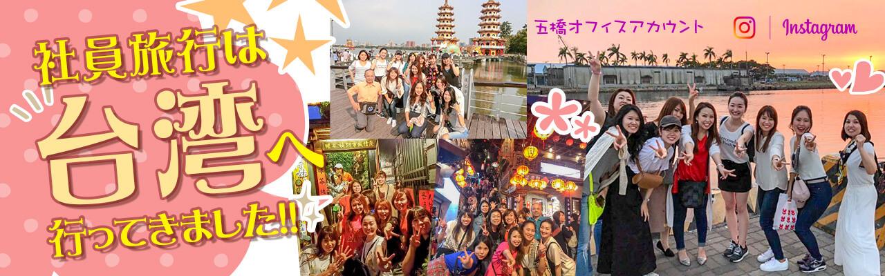 Instagram インスタグラム 台湾 旅行