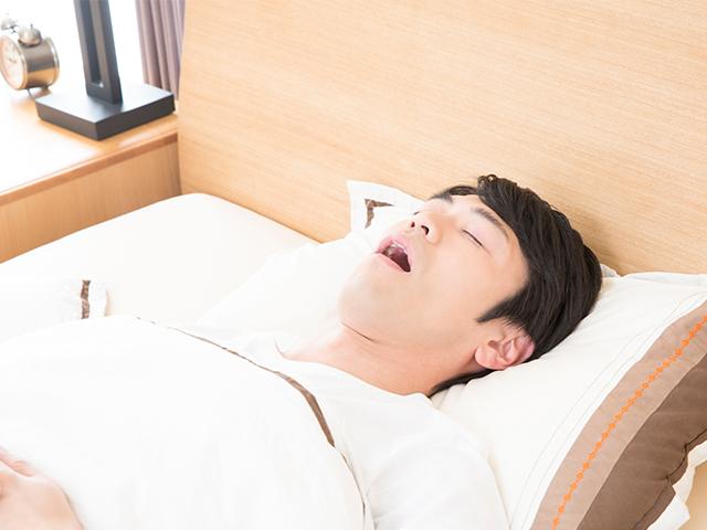 寝ているときにいびきをよくかくと言われる