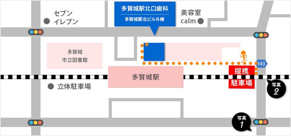 タイムズ多賀城駅高架下駐車場(提携駐車場)のご案内
