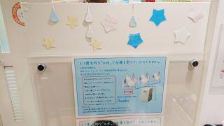 診療室のインテリア変更