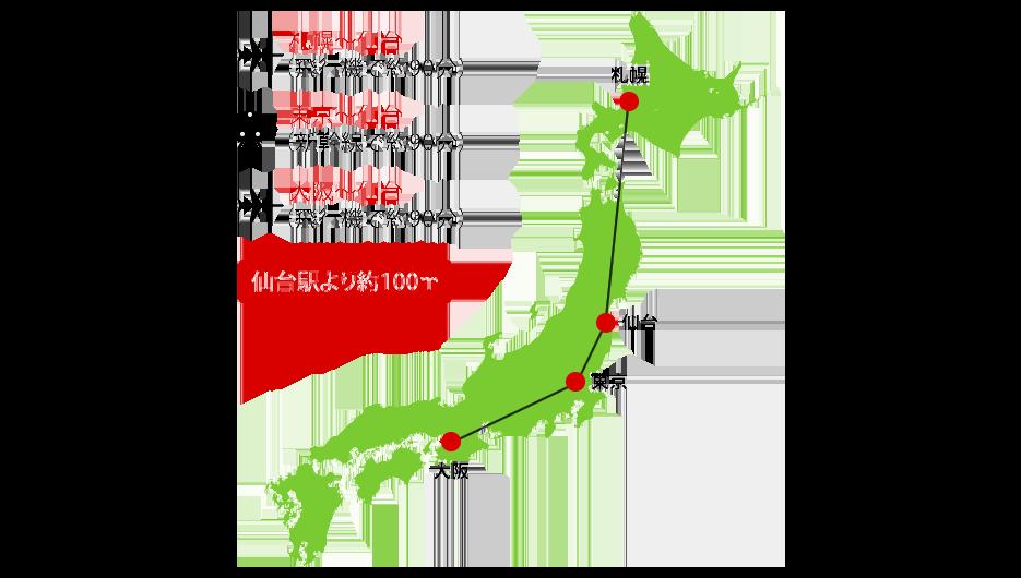 各県からのアクセスマップ