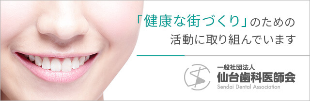 http://s-da.or.jp/