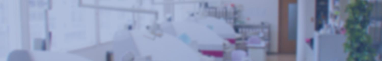 秋田県大住の歯医者 おおすみ歯科医院
