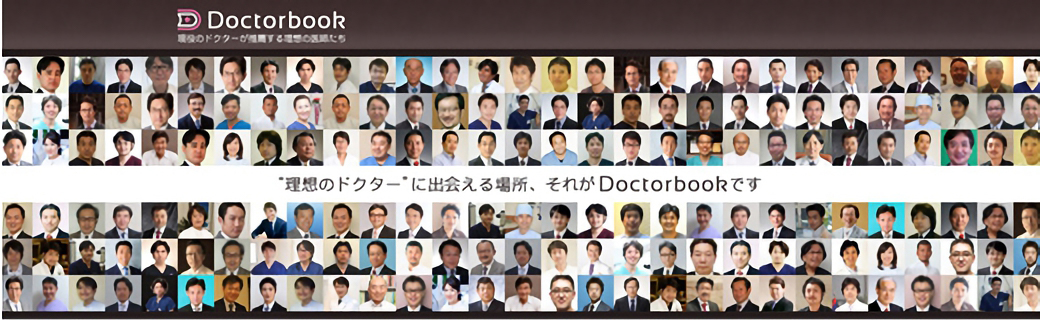 Doctorbook