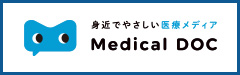 http://www.haisha-guide.jp/clinic/846