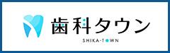 https://www.shika-town.com/y00001484