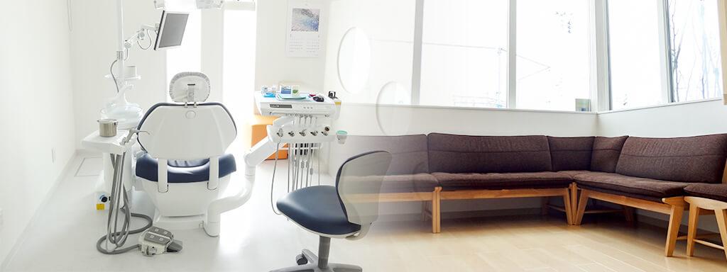 綺麗な診療室、待合室(個室あり)
