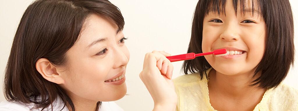 子どもの頃から虫歯ゼロを目指して