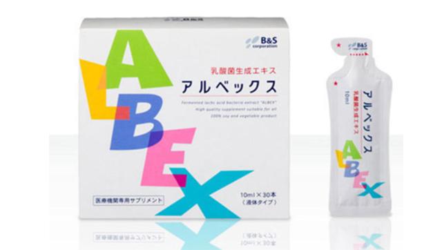 アルベックス(乳酸菌)