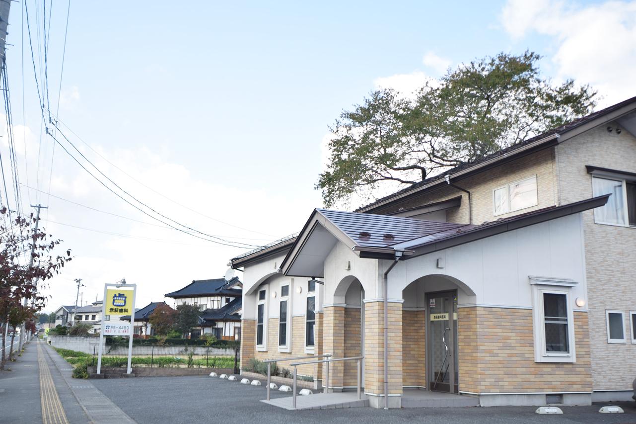 赤荻歯科医院