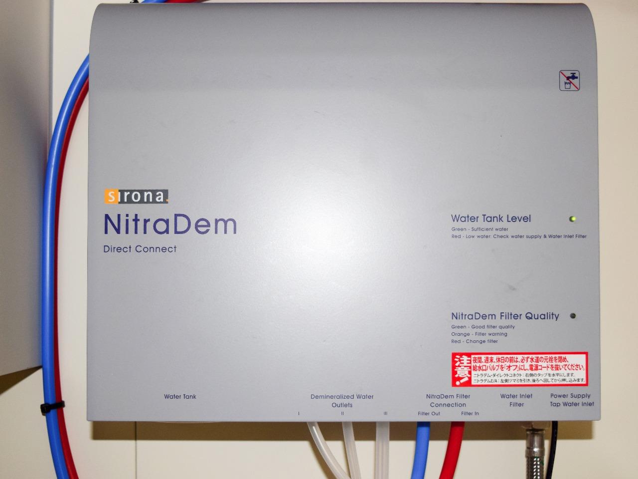 NitraDem「ニトラデム」