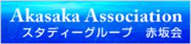 http://www.akasakakai.com/