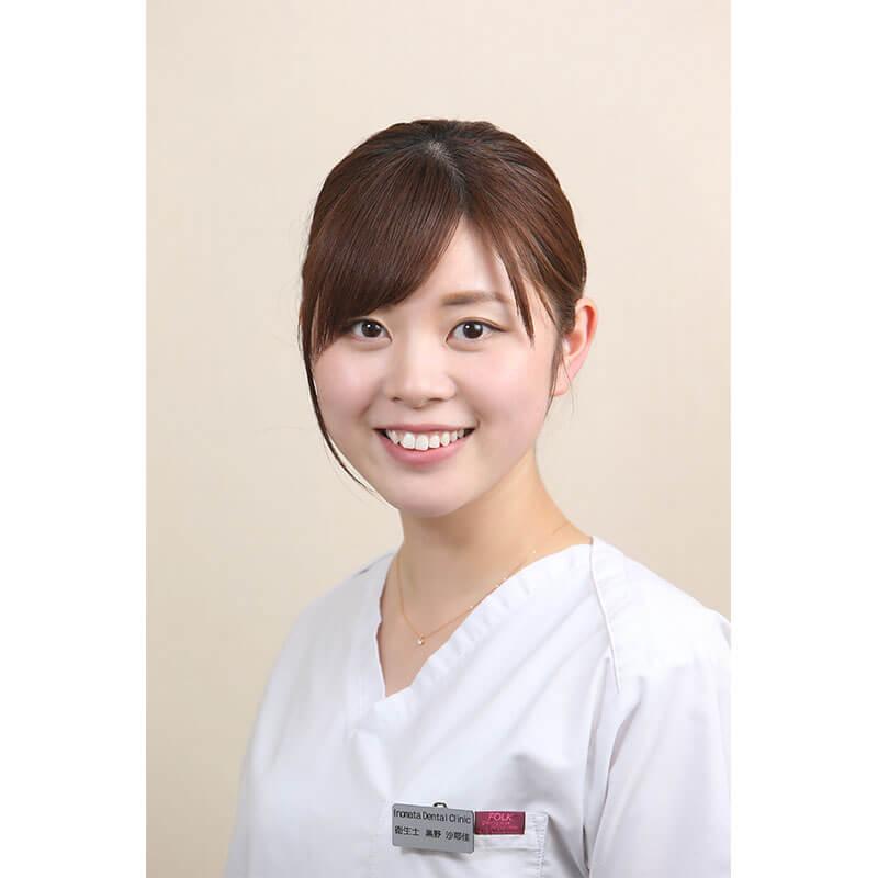 歯科衛生士 黒野