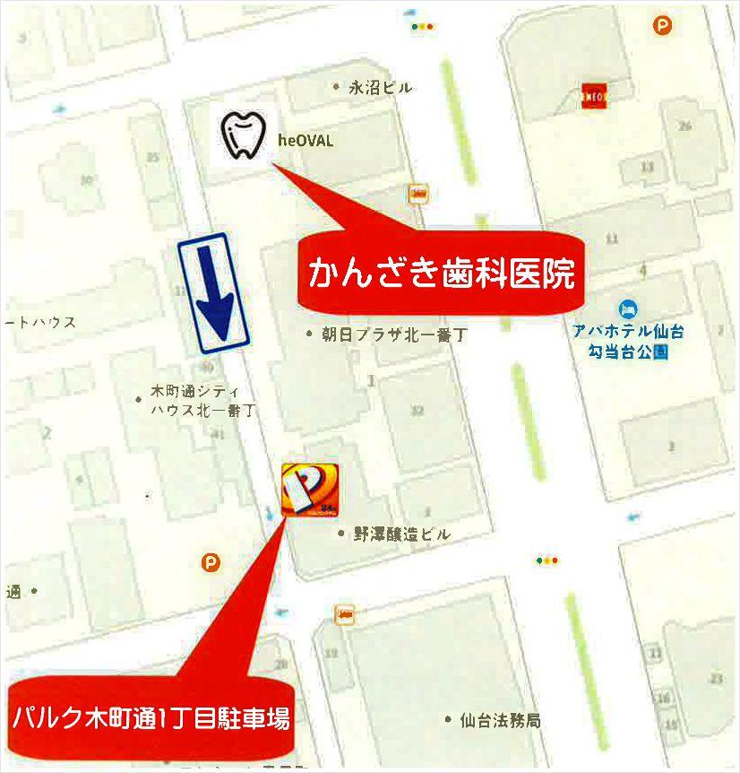 かんざき歯科医院 提携駐車場マップ