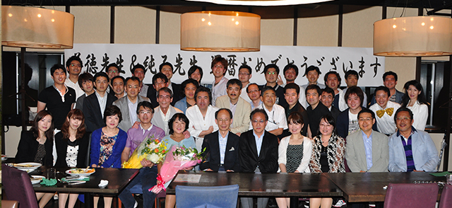 佐藤善徳先生・木村純子先生還暦祝いパーティ